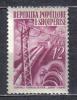 AP616 - ALBANIA , 1953 : Il 12 Ley N. 460  *  Mint . - Albania