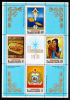 Samoa Scott #336 MNH Souvenir Sheet Of 4 Christmas - Samoa
