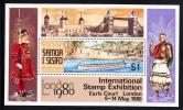 Samoa Scott #531 MNH Souvenir Sheet $1 London 80 - Samoa