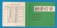 Booklets / Postzegelboekjes : C 1033 / Mint - Sin Clasificación