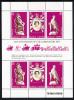 Samoa Scott #472 MNH Minisheet Of 2 Strips Of 3 Plus Gutter 25th Anniversary Coronation - Samoa