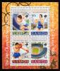 Samoa Scott #724a MNH Souvenir Sheet Of 4 1988 Olympics - Samoa
