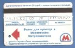 TICKET  DE METRO  DE MOSCOU - Russie