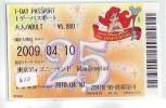Disney * PASSPORT * Entreecard JAPON * TOKYO DISNEYLAND Passeport (612) JAPAN PASS * CINEMA * FILM * LITTLE MERMAID - Disney