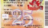 Disney * PASSPORT * Entreecard JAPON * TOKYO DISNEYLAND Passeport (617) JAPAN PASS * CINEMA * FILM * LITTLE MERMAID - Disney
