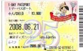 Disney * PASSPORT * Entreecard JAPON * TOKYO DISNEYLAND Passeport (622) JAPAN PASS * CINEMA * FILM * PINOCCHIO - Disney