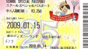 Disney * PASSPORT * Entreecard JAPON * TOKYO DISNEYLAND Passeport (627) JAPAN PASS * CINEMA * FILM * PINOCCHIO - Disney