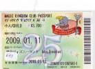Disney * PASSPORT * Entreecard JAPON * TOKYO DISNEYLAND Passeport (635) JAPAN PASS * CINEMA * FILM * DUMBO * ELEPHANT - Disney