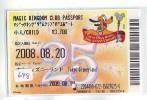 Disney * PASSPORT * Entreecard JAPON * TOKYO DISNEYLAND Passeport (648) JAPAN PASS * CINEMA * FILM - Disney