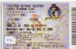 Disney * PASSPORT * Entreecard JAPON * TOKYO DISNEYLAND Passeport (656) JAPAN PASS * CINEMA * FILM * ALADDIN * CHRISTMAS - Disney