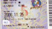 Disney * PASSPORT * Entreecard JAPON * TOKYO DISNEYLAND Passeport (661) JAPAN PASS * - Disney