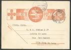 EP Carte $30 Obl. Dc. AMBULANCIA DOURO II Du 11-1-1943 Vers Vila Nova De Gaia. TB  - 6966 - Entiers Postaux