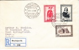 Iceland Registered First Day Cover 1956 To U.S.A. - FDC