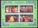 Tanzania 336a  BIRTHDAY QE II  ** - Tanzania (1964-...)
