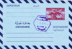 Lebanon, Aerorgamme With 1st Day Cancellation Dated 1/02/1971- Rare- 25 Piastres Cedar& Airplane-SKRILL PAY.ONLY - Lebanon