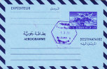 Lebanon, Aerogramme 50 Piastres Cedar And Airplane, With 1st Day Of Issue,dated 1/03/1971-Rare-SKRILL PAY ONLY - Lebanon