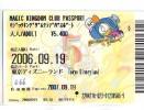 Disney * PASSPORT * Entreecard JAPON * TOKYO DISNEYLAND Passeport (666) JAPAN PASS * - Disney