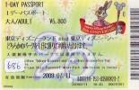 Disney * PASSPORT * Entreecard JAPON * TOKYO DISNEYLAND Passeport (686) JAPAN PASS * CINEMA * FILM * SONG OF THE SOUTH - Disney