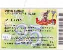 Disney * PASSPORT * Entreecard JAPON * TOKYO DISNEYLAND Passeport (687) JAPAN PASS * CINEMA * FILM * SONG OF THE SOUTH - Disney