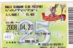 Disney * PASSPORT * Entreecard JAPON * TOKYO DISNEYLAND Passeport (689) JAPAN PASS * CINEMA * FILM * SONG OF THE SOUTH - Disney