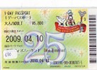 Disney * PASSPORT * Entreecard JAPON * TOKYO DISNEYLAND Passeport (690) JAPAN PASS * CINEMA * FILM - Disney