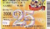 Disney * PASSPORT * Entreecard JAPON * TOKYO DISNEYLAND Passeport (697) JAPAN PASS * CINEMA * FILM - Disney