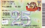 Disney * PASSPORT * Entreecard JAPON * TOKYO DISNEYLAND Passeport (705) JAPAN PASS * CINEMA * FILM * CHIP AND DALE - Disney