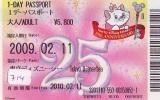 Disney * PASSPORT * Entreecard JAPON * TOKYO DISNEYLAND Passeport (714) JAPAN PASS * CINEMA * FILM * LES ARESTOCATS - Disney
