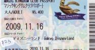 Disney * PASSPORT * Entreecard JAPON * TOKYO DISNEYLAND Passeport (723) JAPAN PASS * CINEMA * FILM * NEMO - Disney