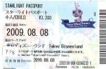 Disney * PASSPORT * Entreecard JAPON * TOKYO DISNEYLAND Passeport (728) JAPAN PASS * CINEMA * FILM * MONSTERS * - Disney