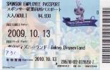 Disney * PASSPORT * Entreecard JAPON * TOKYO DISNEYLAND Passeport (731) JAPAN PASS * CINEMA * FILM * MONSTERS * - Disney