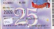 Disney * PASSPORT * Entreecard JAPON * TOKYO DISNEYLAND Passeport (852) JAPAN PASS * CINEMA * FILM * ALADDIN - Disney