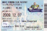 Disney * PASSPORT * Entreecard JAPON * TOKYO DISNEYLAND Passeport (748) JAPAN PASS * CINEMA * FILM * TOY STORY - Disney