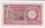 NIGERIA 1 Pound ND 1967 VF+ P 8 - Nigeria