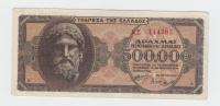 GREECE 500000 DRACHMAI 1944 VF++ P 126 - Grèce