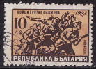 17-794 // 1947 ANTIFASCHISTEN  MiNr 593 O - 1945-59 People's Republic