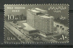 Egypt 1959 ( Opening Of The Nile Hilton Hotel, Cairo ) - MNH (**) - Hotels, Restaurants & Cafés