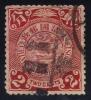 China #100 Dragon, Used (1.25) - China
