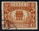 China #284 Sun Yat-sen Mausoleum, Used (0.75) - China