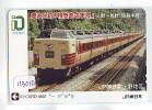 Carte Prépayée  Japon * TRAIN * JR  (113010) Japan Prepaid Card * ZUG * Karte * TREIN * IO-CARD * - Treinen