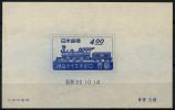 Japon (1947) Bloc feuillet N 13 Luxe