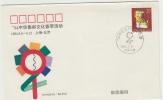 Chine. China. 1994. Chien. FDC. - 1949 - ... République Populaire