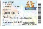 Disney * PASSPORT * Entreecard JAPON * TOKYO DISNEYLAND Passeport (763) JAPAN PASS * CINEMA * FILM * CHIP AND DALE - Disney