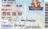 Disney * PASSPORT * Entreecard JAPON * TOKYO DISNEYLAND Passeport (764) JAPAN PASS * CINEMA * FILM * CHIP AND DALE - Disney