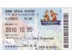 Disney * PASSPORT * Entreecard JAPON * TOKYO DISNEYLAND Passeport (765) JAPAN PASS * CINEMA * FILM * CHIP AND DALE - Disney