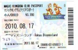 Disney * PASSPORT * Entreecard JAPON * TOKYO DISNEYLAND Passeport (767) JAPAN PASS * CINEMA * FILM * CHIP AND DALE - Disney