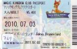 Disney * PASSPORT * Entreecard JAPON * TOKYO DISNEYLAND Passeport (769) JAPAN PASS * CINEMA * FILM * BAMBI - Disney