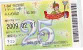 Disney * PASSPORT * Entreecard JAPON * TOKYO DISNEYLAND Passeport (772) JAPAN PASS * CINEMA * FILM * PETER PAN - Disney