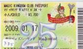 Disney * PASSPORT * Entreecard JAPON * TOKYO DISNEYLAND Passeport (775) JAPAN PASS * CINEMA * FILM * PETER PAN - Disney