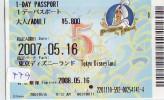 Disney * PASSPORT * Entreecard JAPON * TOKYO DISNEYLAND Passeport (779) JAPAN PASS * CINEMA * FILM * ALADDIN - Disney